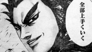 kanki-kingdom-netabare