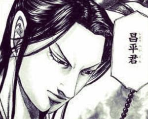 kingdom-shouheikun