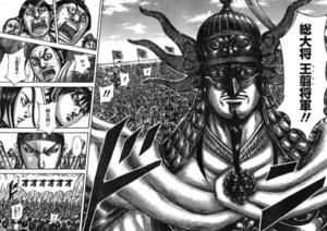 kingdom-soutaishou-ousen
