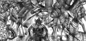 kingdom-osen-senryaku