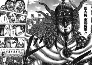 kingdom-osen