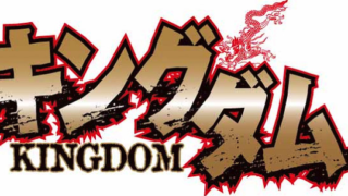 kingdom-logo