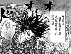 kingdom-mouten-sanyou-tsubureyaku