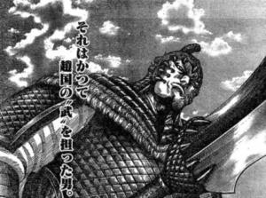 kingdom-netabare-542-gyoun