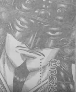 kingdom-netabare-549-osen