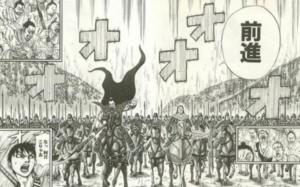 kingdom-ouki-zenshin
