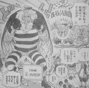 onepiece-888-babaroa
