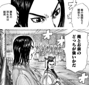sei-ryofui