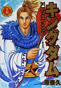 kingdom-netabare-553-riboku