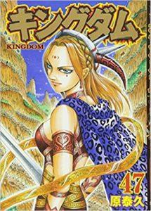 kingdom-netabare-604-yotanwa