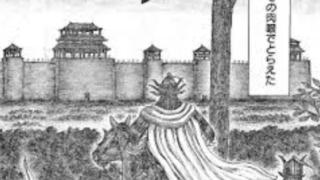 kingdom-gyou