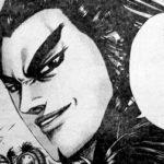 kingdom_kanki