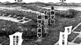 kingdom-netabare-543-gyouun